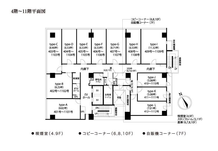 4階~11階平面図